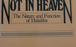 Eliezer Berkovits on Halakhic truth in a world of uncertainty