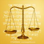 Parashat Vayera:  The lessons of Avraham's plea for S'dom